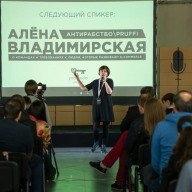 Алёна Владимирская – самый крутой рекрутер РФ
